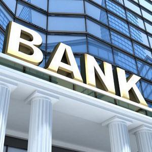 Банки Тляраты