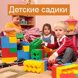 Детские сады Тляраты