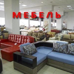 Магазины мебели Тляраты