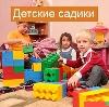 Детские сады в Тлярате