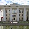 Дворцы и дома культуры в Тлярате