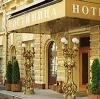 Гостиницы в Тлярате