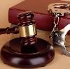 Суды в Тлярате
